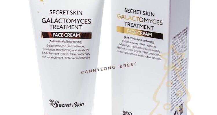 Крем для лица с галактомисисом от Secret Skin