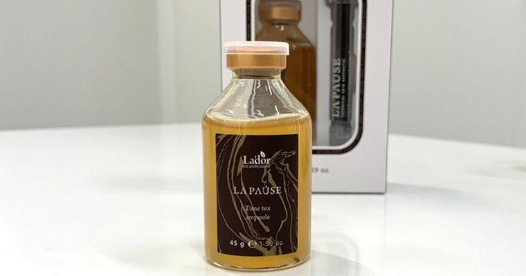 Антивозрастная сыворотка с экстрактом черного трюфеля от LADOR