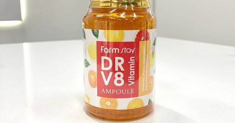 Многофункциональная витаминная сыворотка от FARMSTAY
