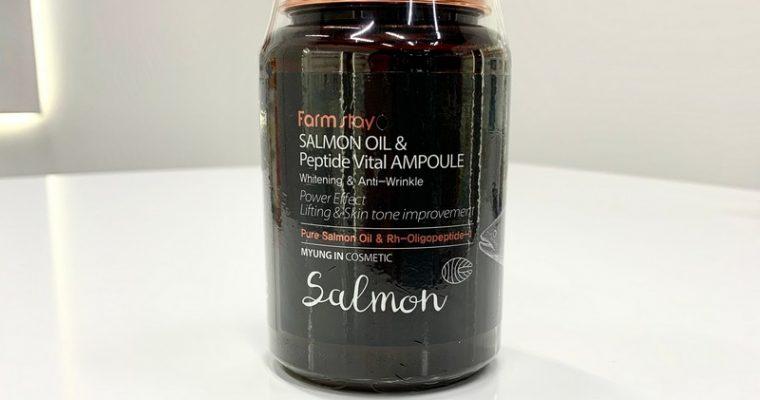 Сыворотка всё-в-одном с маслом лосося и пептидами от FARMSTAY