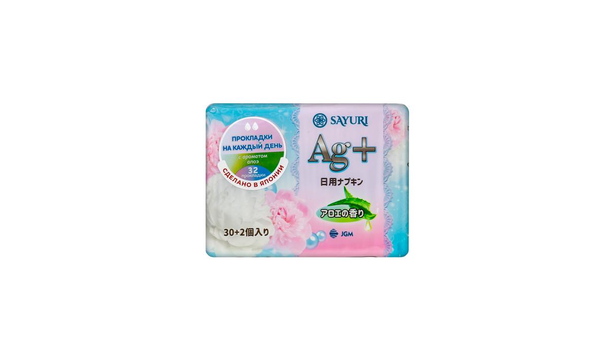 Ежедневные гигиенические прокладки с серебром Argentum+ и алоэ от Sayuri