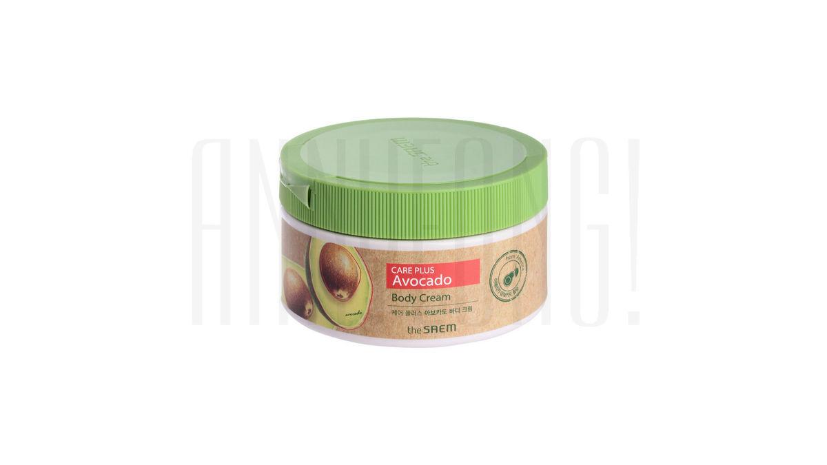 Крем для тела с авокадо The Saem